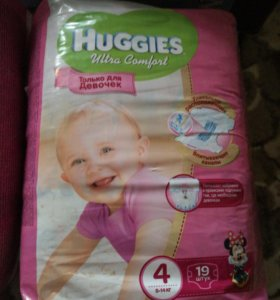 Подгузники Haggis