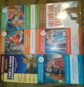КнигиФранцузский язык
