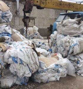 Вывоз отходов с производства