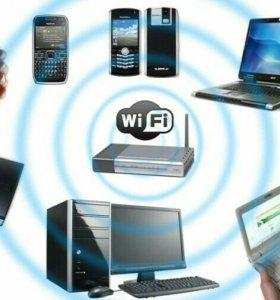 Настройка WiFI роутера, создание сети.