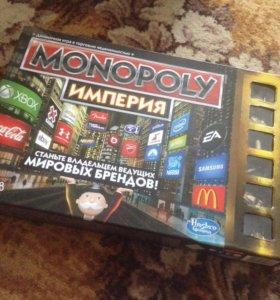 """Монополия """"империя"""""""