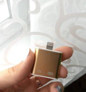 Разъединитель для iPhone 7/7+