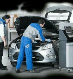 Компьютерная диагностика ремонт электрики авто