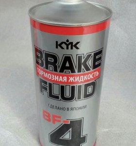 Жидкость тормозная KYK 1л.