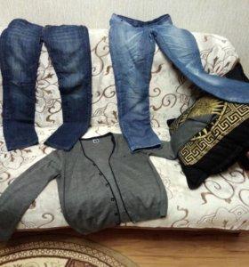 Кардиган, джинсы 2 пары