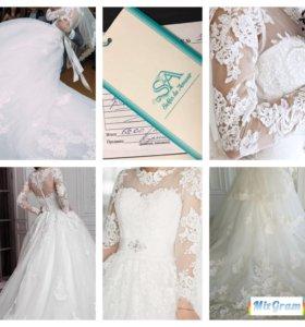 Свадебное платье ( Испания )