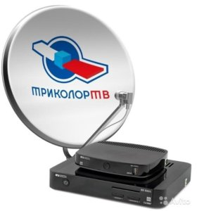 Комплект спутникового телевидения Триколлор