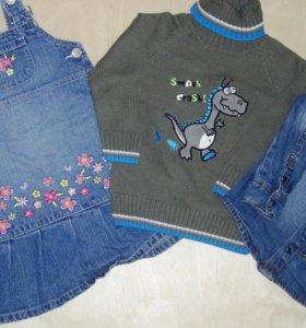 Сарафан, свитер и рубашка