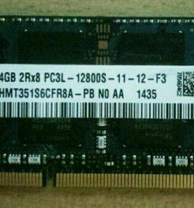 Модуль памяти для HP, lenovo, Asus, Acer, dell