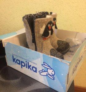 Валенки Капика (kapika) 22 (зимняя обувь)
