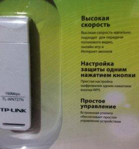 Беспроводной USB -адаптер серии N