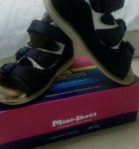 Детские ортопедические сандали