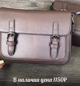 Новая женская сумочка