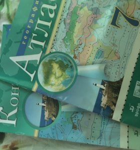 Атлас по географии и контурная карта