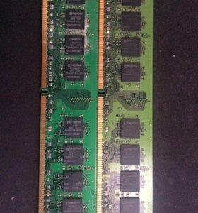Оперативная память DDR 2 2 гига