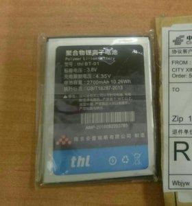 Аккумулятор thl BT-01 для T100 T100S T11