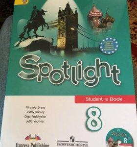Учебник Spotlight 8