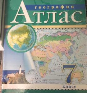 Атлас 7 класс