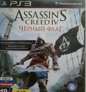 Лицензионные игры на PS3