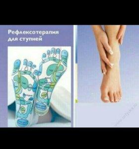 Носки для массажа ступней