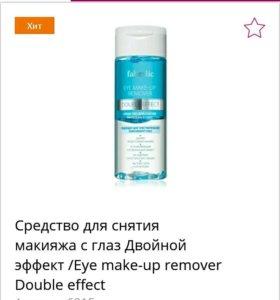Для снятия макияжа
