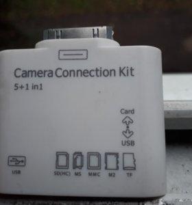 Camera Connection Kit для iPad 2