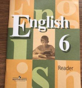 Учебник Reader 6-7 класс