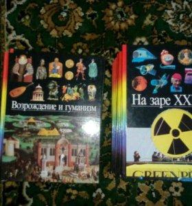 Книги новые торг