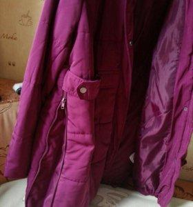 Куртка для беременных Bonprix