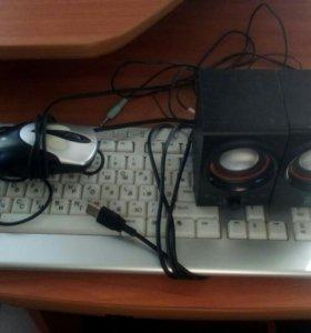 Клавиатура, Колонки, Мышь