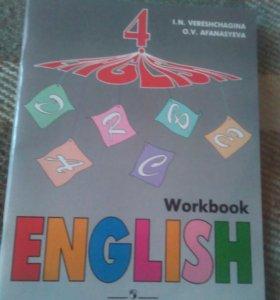 Тетрадь английский язык 4 кл Верещагина, Афанасье