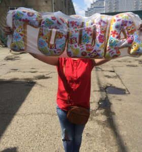Буквы-подушки на заказ