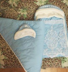 Конверт,одеяло,шапочка