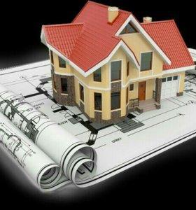 Проектирование объектов недвижимости