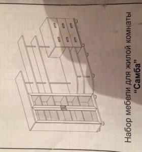 Шкаф, прихожая, стенка, стол компьютерный.
