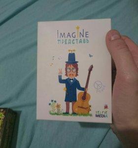 Игра карточная Imagine Представь