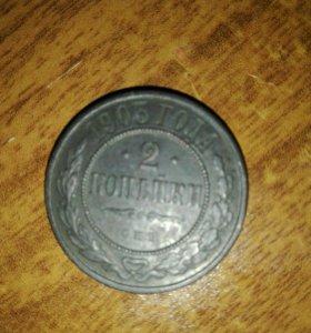 Медная Российская монета