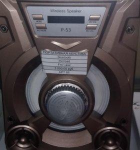 Bluetooth акустика беспроводная