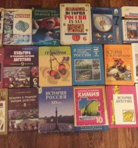 Учебники по дешевле