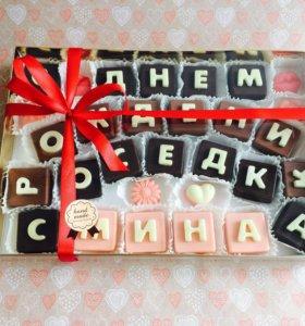 Шоколад, шоколадные конфеты ручной работы