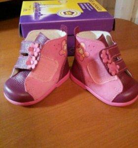 Детские ботинки. Весна -осень