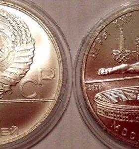 Монеты, банкноты, значки, марки, медали, открытки