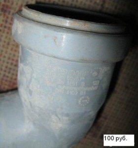 переходник сантехнический угловой пластиковый