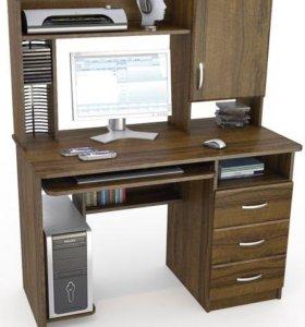 Компьютерный стол 1,2 м
