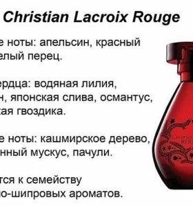 Avon Christian Lacroix Rouge
