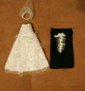 Одежда на бутылки шампанского для свадьбы