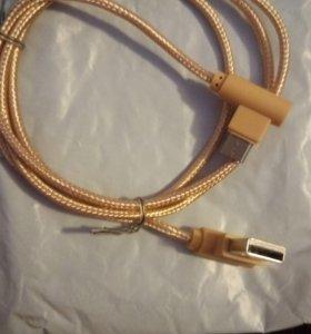 USB провод новый