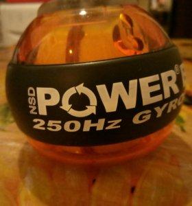 Power Ball 250hz