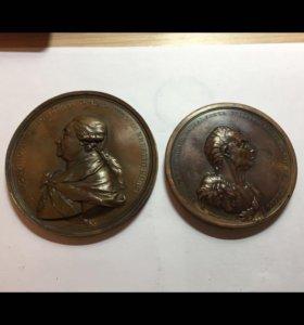 Старинные копии царских медалей