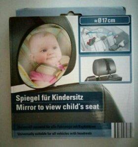 зеркало для контроля за малышом